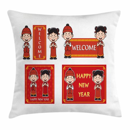 Chinese New Year Throw Pillow Cushion Cover, Happy Wishes and Greeting with Little Boys Girls Joyful Lunar Festival, Decorative Square Accent Pillow Case, 18 X 18 Inches, Multicolor, by