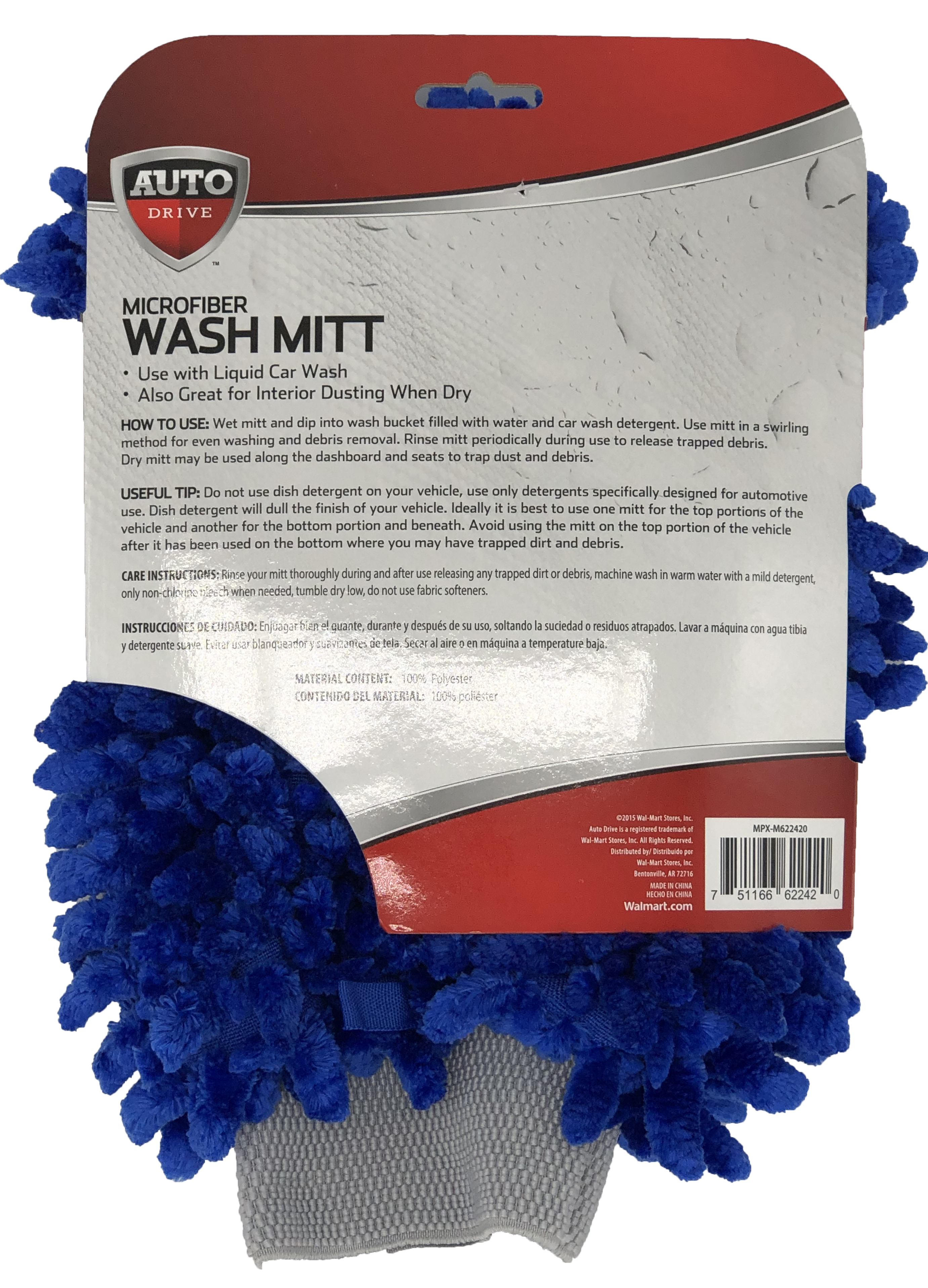 Auto Drive Microfiber Wash Mitt Walmart Com