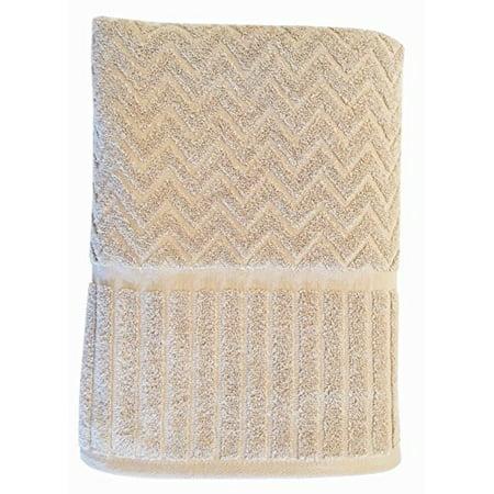 Metro 100% Cotton 6-piece Chevron Bath Towel Set (Linen)