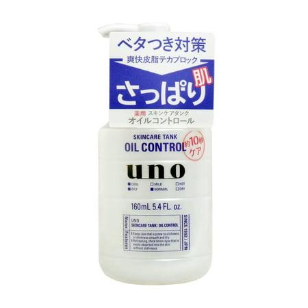 Shiseido Uno Skincare Tank Oil Control 160ml Oil Control Skin Kit