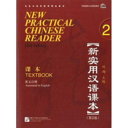New Practical Chinese Reader Volume 2 By Liu Xun