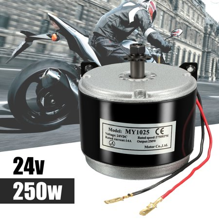 250W Electric Motor Brushed 2750RPM 24V DC Chain For Electirc Bike Scooter E-scooter MY1025 US (2000 Watt Dc Motor)