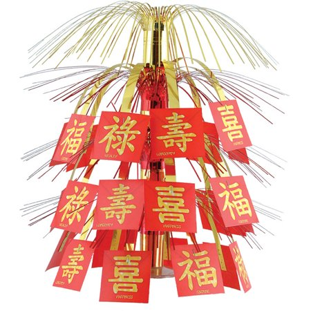 Asian Cascade Centerpiece Party Accessory (1 count) (1/Pkg)