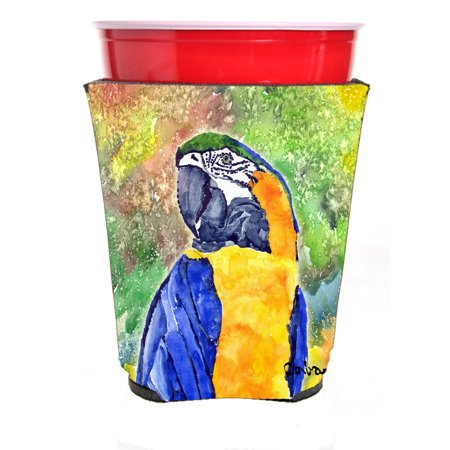 Yellow Solo Cups (Parrot Head Yellow Red Solo Cup Hugger)