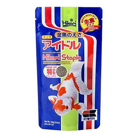 Hikari Staple Goldfish Baby Pellet Fish Food, 3.5 Oz