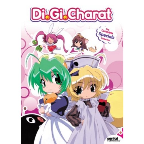 Di Gi Charat: The Complete OVA Series