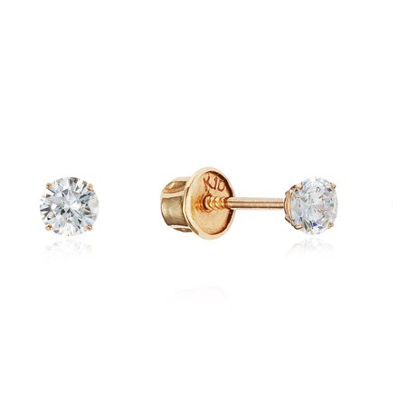 d53c70540 Lovearing - 10k Yellow Gold 2mm Basket Round CZ Cubic Zirconia Solitaire  Children Screw Back Baby Girls Earrings - Walmart.com