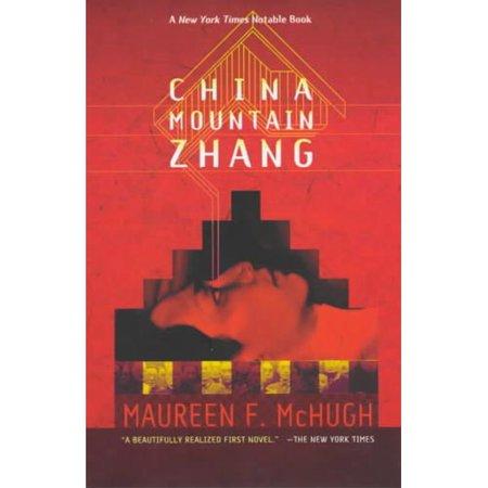 China Mountain Zhang by