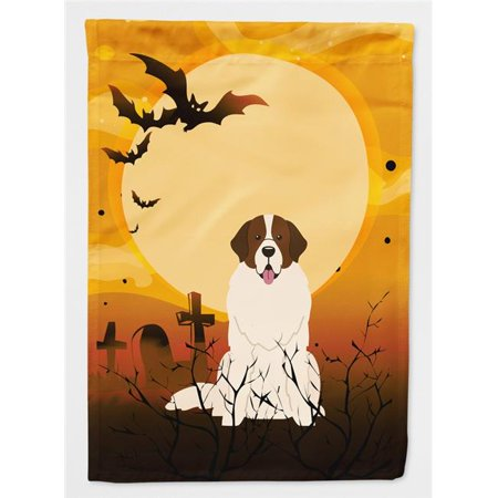 Halloween Moscow Watchdog Flag Garden Size