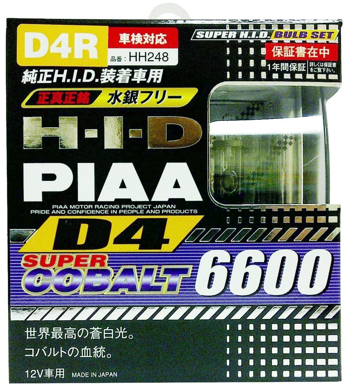 PIAA 19996 D4R Super Cobalt 6600K Xenon HID Light Bulbs