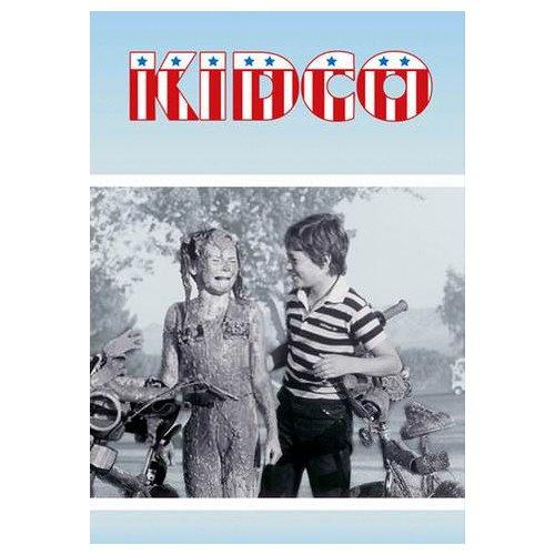 Kidco (1984)
