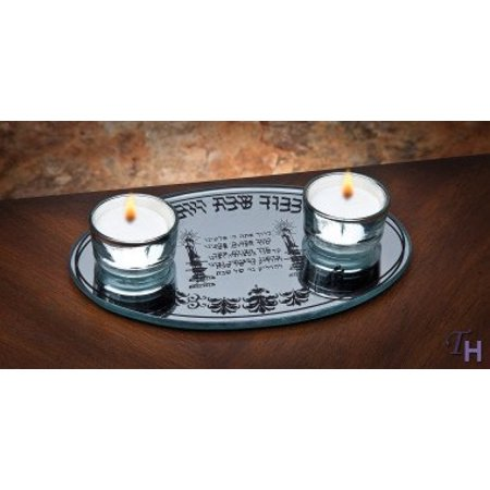 Lekovod Shabbos Double Tea Light Candle Holder Set with Black Hebrew Lettering on Oval Mirror Tray Platter