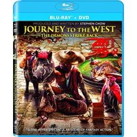 Journey to the West: The Demons Strike Back (Blu-ray)