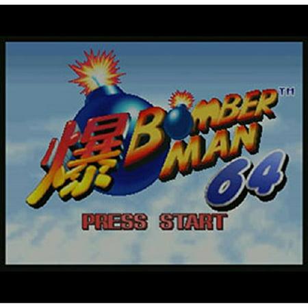 N64 Bomberman 64, Nintendo, WIIU, [Digital Download], 0004549666201 98 Nintendo 64 N64 Game