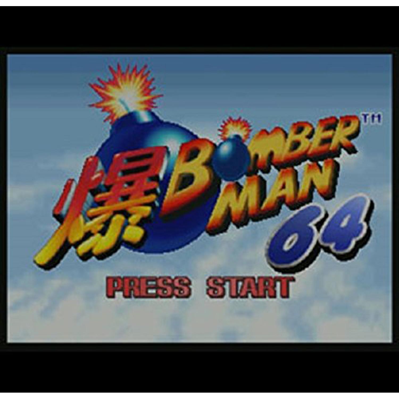 N64 Bomberman 64, Nintendo, WIIU, [Digital Download], 0004549666201