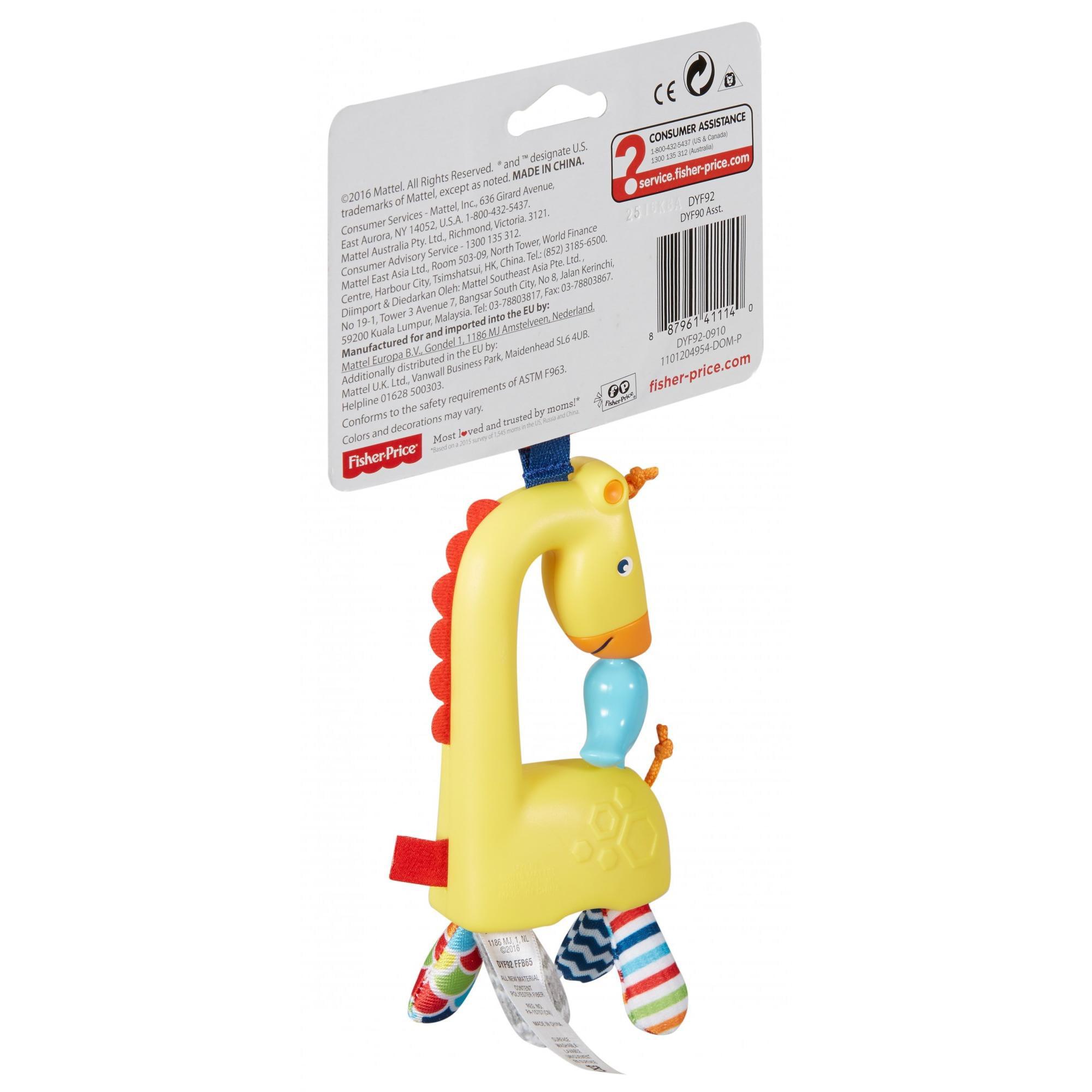 Fisher-Price Giraffe Spinner DYF92