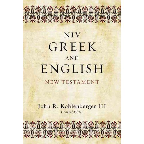 Greek and English New Testament: New International Version