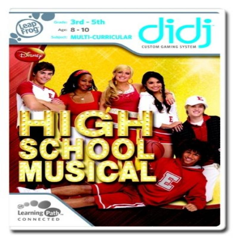 LeapFrog Didj Custom Learning Game: High School Musical