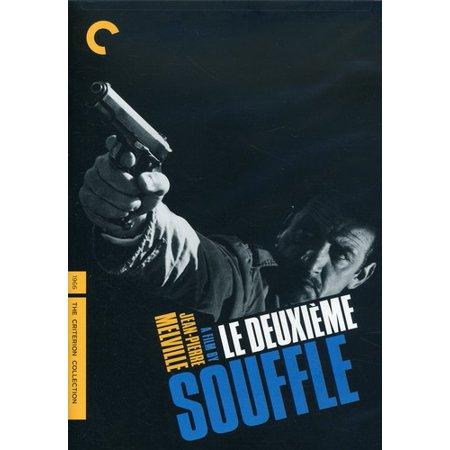 Le deuxième souffle (Criterion Collection) (DVD)