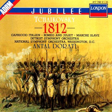 Tchaikovsky: 1812 Overture Romeo And Juliet (Romeo And Juliet Act 2 Scene 4 Audio)