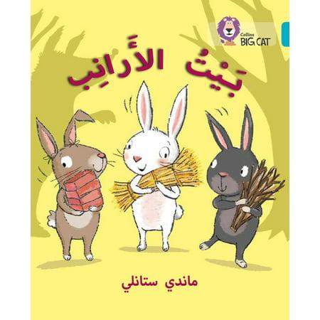 The Rabbits' House : (Level 7)](Halloween 100 Floors Level 7)
