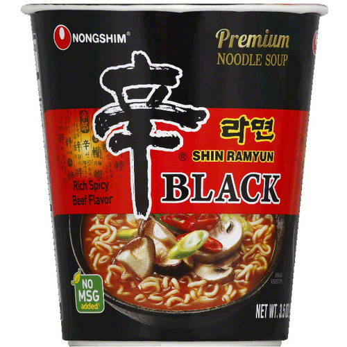 Nongshim Shin Ramyun Black Noodle Soup, 3.5 oz, (Pack of 6)