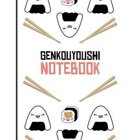 Genkouyoushi Notebook: Cute Sushi Onigiri Katakana Hiragana & Kanji Characters Writing Practice Book - Japanese Learning Essential - Japanese