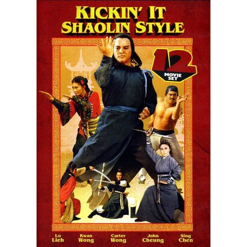Kickin' It Shaolin Style: 12 Movie Set (Widescreen)