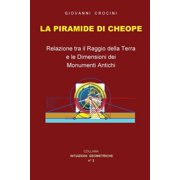 La Piramide Di Cheope (Paperback)