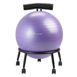 Gaiam Adjustable Custom-Fit Balance Ball Chair, Purple