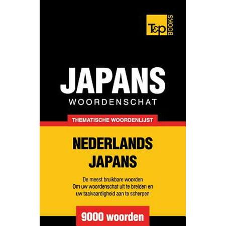 Thematische Woordenschat Nederlands Japans 9000 Woorden