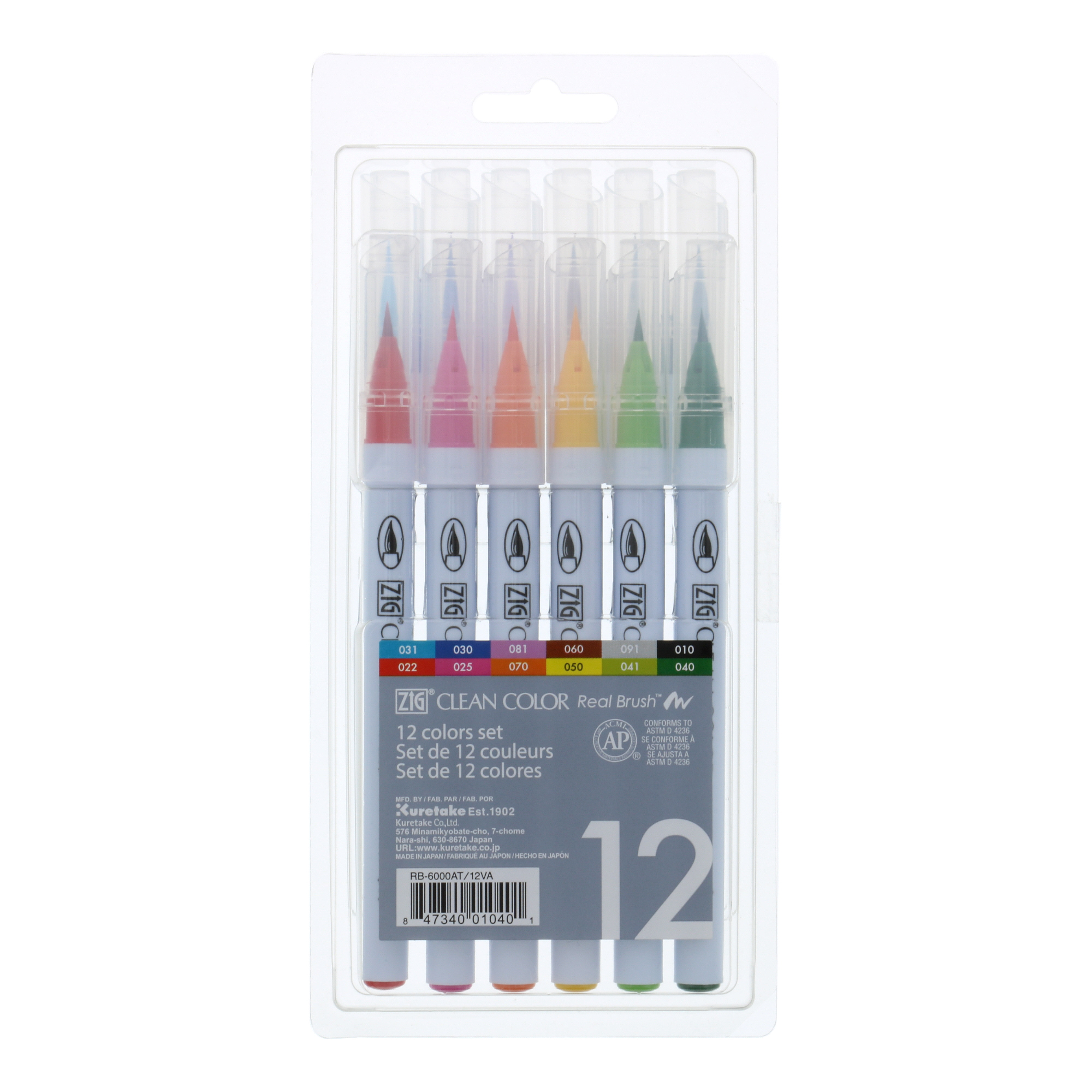 card making mix media Zig Clean Color Real Brush 12 color set brush marker watercolor pens by Kuretake for art journaling paper crafting