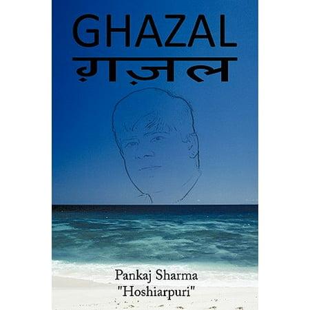 Ghazal (Best Of Pankaj Udhas Ghazals)