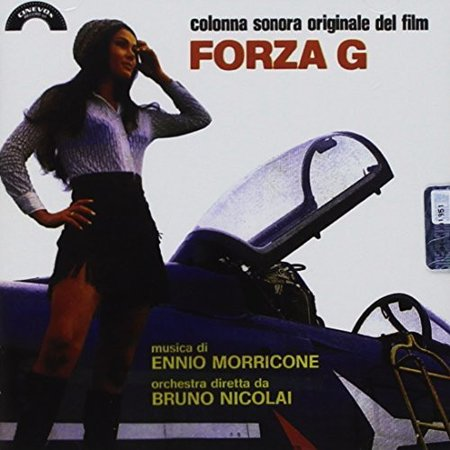 Forza G (Winged Devils) Soundtrack (CD) (Limited Edition) ()