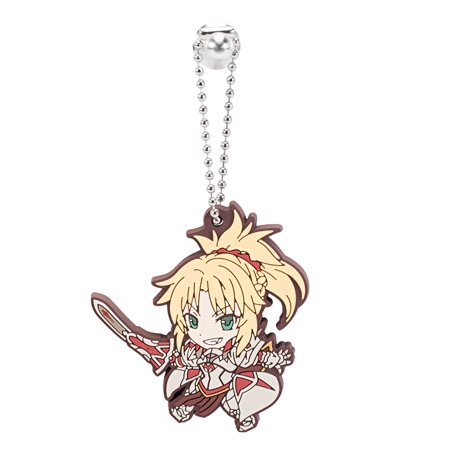 Rubber Duckie Keychain (Fate/Apocrypha Mordred Capsule Rubber Mascot PVC Keychain)