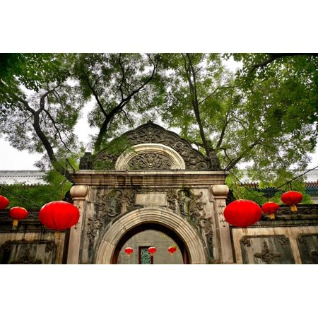 Stone Gate Garden Red Lanterns Prince Gong's Mansion, Beijing, China Print Wall Art By William