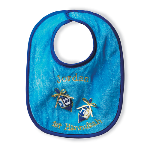 Personalized 'Baby's First Hannukah' Bib
