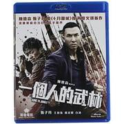 Kung Fu Jungle (2014) (Blu-ray) by