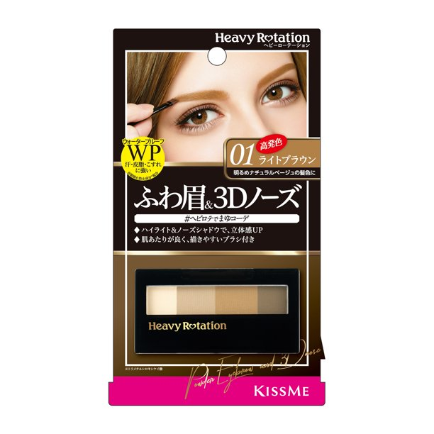 Kiss Me Heavy Rotation Powder Eyebrow & 3D Nose, 01 Light Brown