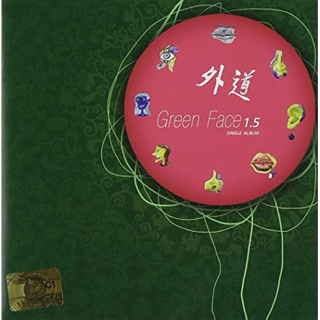 Green Face - Oedo 1.5 [CD]