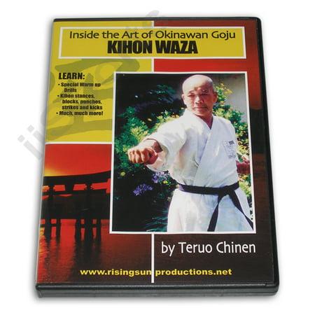 Inside Okinawan Goju Ryu Karate Kihon Waza DVD Chinen (Karate Goju Ryu)