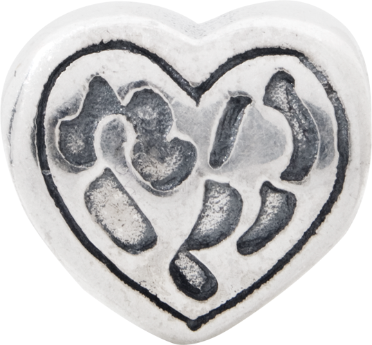 1pc Authentic Sterling Silver Charm Smooth Heart Love Charm Bead fit All Charm Bracelets Women Girls Birthday Gifts #EC04