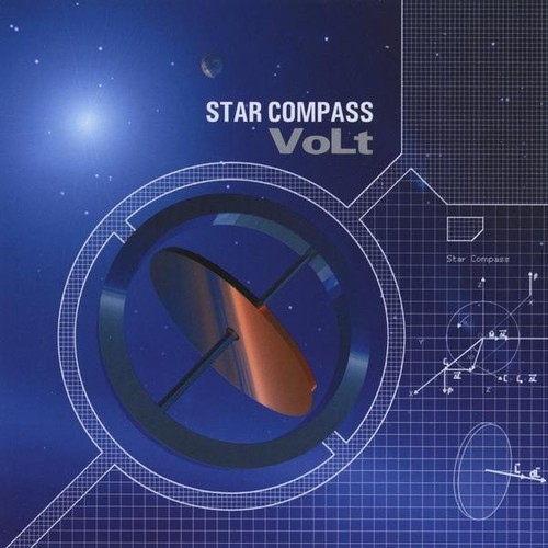 Star Compass by CD BABY.COM/INDYS
