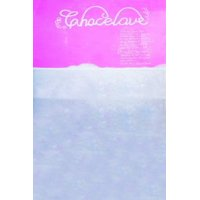ABPHOTO Polyester Wedding Pink Wall White Floor Room Mural Studio Props Photography Backdrops 5x7ft