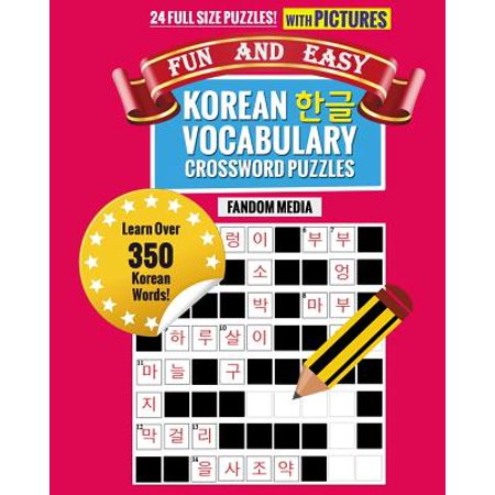 Fun and Easy Korean Vocabulary Crossword Puzzles