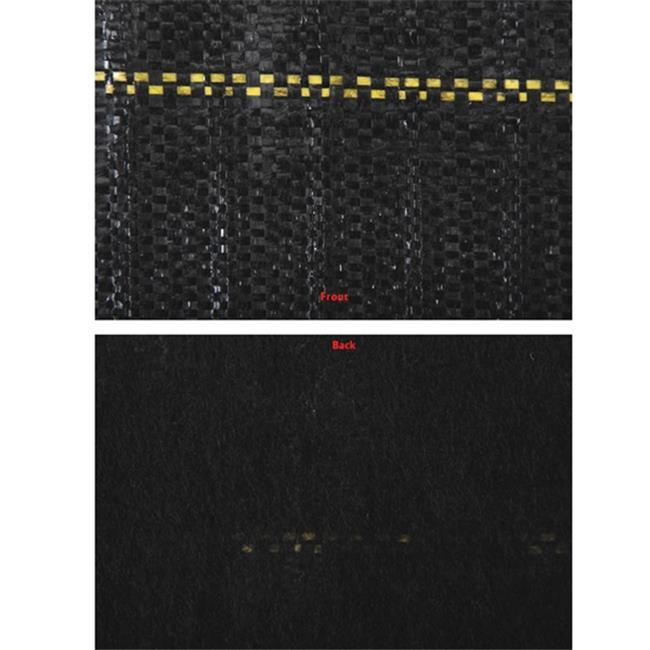 De Witt Company DEWP5 Dewitt Pro 5 Barrier 5-Ounce Fabric 5 Feet by 250 Feet no.P5