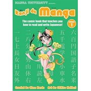 Kanji de Manga Volume 1: The Comic Book That Teaches You How to Read and Write Japanese!