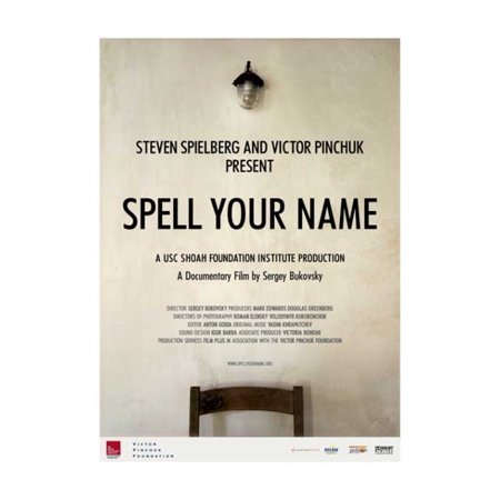 Spell Your Name Movie Poster Print  27 X 40