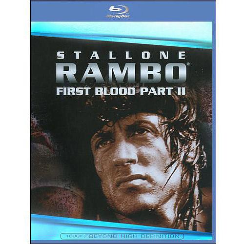 Rambo: First Blood Part II (Blu-ray)