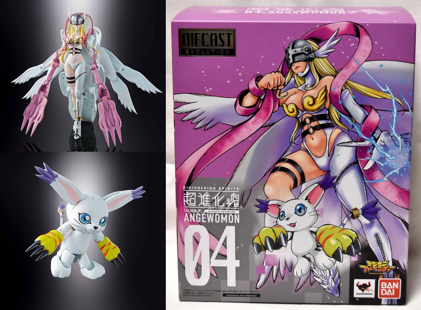 Bandai Tamashii Digimon Digivolving Spirits Angewomon Gatomon Action Figure by Bandai